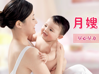 龙8国际|真人市百湖家庭服务有限公司